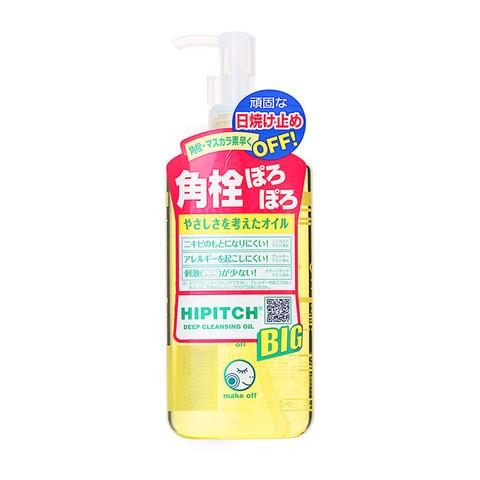 kokuryudo 黑龙堂 HIPITCH 海碧清 温和型卸妆油 250ml *2瓶