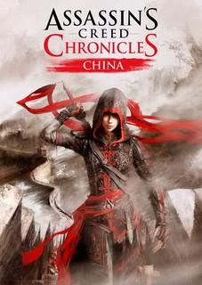 《刺客信条编年史:中国(Assassin's Creed Chronicles:China)》 PC中文数字版游戏
