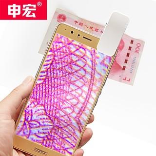 申宏 SH0888 迷你手机显微镜 60倍电池款
