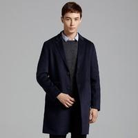 太子龙 LQ4X1DY181300 男士双面呢大衣外套