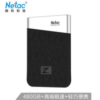 Netac 朗科 Z6 移动固态硬盘(Type-c)480GB