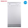 Galanz 格兰仕 W45A1A401D 洗碗机 9套