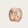 BVLGARI 宝格丽 Bzero1系列 AN858030 女款戒指