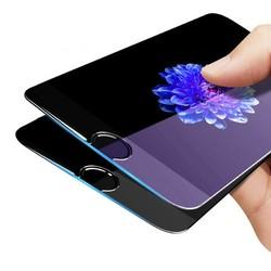 皇尚 iPhone6-8P钢化膜 非全屏 高清/抗蓝光可选 3片装