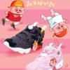 Reebok 锐步 x 麦兜 INSTAPUMP FURY 男/女款休闲运动鞋 1134.05元