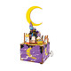 Robotime 若态 创意木质音乐盒 AM306 星城月夜