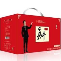 崔永元真牛 新疆牛肉礼盒 4.5kg