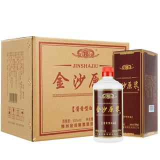 金沙  金沙原浆酒 酱香型 白酒整箱装 53度500mL*6瓶
