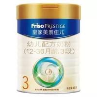 Friso Prestige 美素佳儿 皇家幼儿配方奶粉 3段 800克 plus会员 *5件