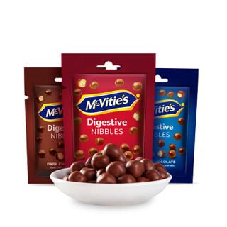 土耳其进口 麦维他(Mcvitie's)巧粒脆 麦丽素 巧克力球(牛巧/黑巧/双倍)休闲零食 240g *4件