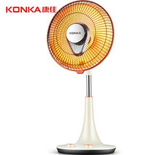 康佳(KONKA)取暖器家用/电暖器/小太阳 电热 台地两用  可摇头 即开加热 KH-TY42