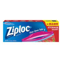 Ziploc 密保诺 密实保鲜袋袋 中号2只装