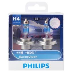 飞利浦(PHILIPS)极速光汽车灯泡大灯卤素灯远光灯近光灯雾灯2支装 H4 3400K *2件