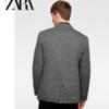 ZARA 00706369802 男装 内衬可拆棉服外套 199元