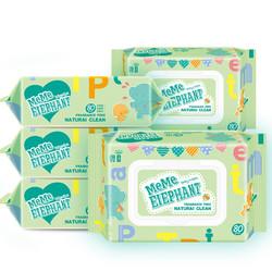 双层肥皂盒、婴儿湿巾、慈慈插排等