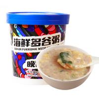 XN 海鲜多谷粥 方便速食晚餐粥 代餐粉 61g