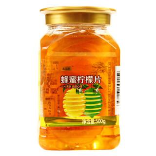 渱加吉 柠檬干即食零食水果干水晶柠檬片 500g *3件