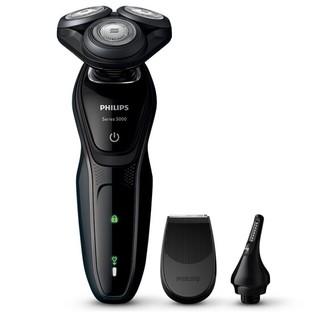 PHILIPS 飞利浦 S5082/61 电动剃须刀