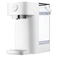 Westinghouse 西屋电气 WFH30-W2 即热式饮水机 白色(触摸式)