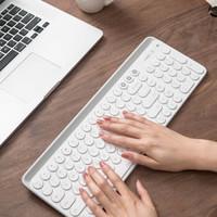 小米有品 米物蓝牙双模键盘 白色