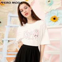 VERO MODA 319101541 女士短袖T恤