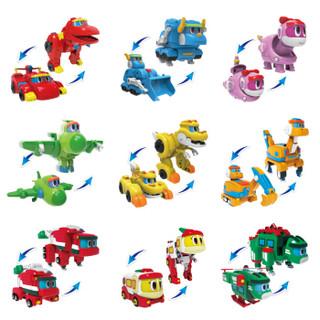 LDCX 灵动创想 5923 帮帮龙出动儿童玩具套装 9只豪华装