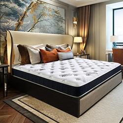 SLEEMON 喜临门 维也纳 乳胶弹簧床垫 180*200*22cm