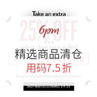 6PM 精选商品 冬季清仓