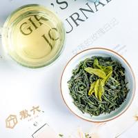 徽六 六安瓜片 绿茶 50g *2件