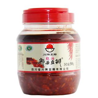 川陴 chuanpi 红油 郫县豆瓣 豆瓣酱 免剁色泽红润 酱香浓郁 500g