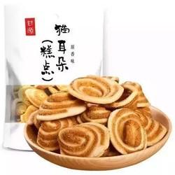 甘源 原香味猫耳朵 香脆小花片 150g *10件