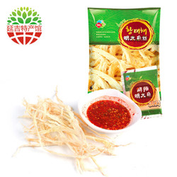 鲜阳 明太鱼丝 朝鲜族特产风味小吃鳕鱼干休闲零食20g 一袋