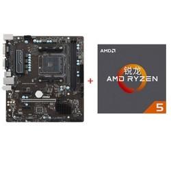 AMD 锐龙 Ryzen 5 1400 盒装CPU处理器 + 微星 B350M PRO VD/PLUS 主板