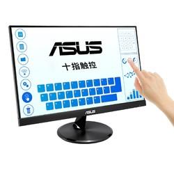 ASUS 华硕 VT229H 21.5英寸 IPS显示器 支持10点触控