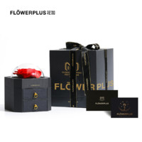 FlowerPlus 花加 红玫瑰永生花礼盒 (首饰盒)