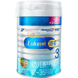 MeadJohnson Nutrition 美赞臣 铂睿 幼儿配方奶粉 3段 850g +凑单品