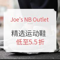 促销活动:Joe's New Balance Outlet 精选运动鞋