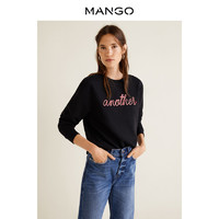 MANGO 33033818 女士卫衣 (M)