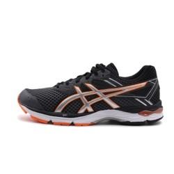 ASICS 亚瑟士 GEL-ZONE 5 男子减震缓冲运动跑步鞋