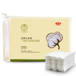 三本(SEMBEM)厚型化妆棉 (222枚)三层结构卸妆更干净 韧性佳 不易撕碎 不掉棉絮 *11件