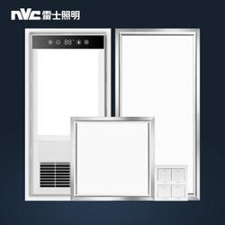 雷士(NVC)多功能浴霸五合 一体机集成吊顶灯暖风机 全域取暖开关款A套餐(白色浴霸+银色长、方厨卫灯)