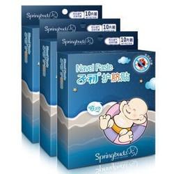 子初婴儿宝宝新生儿护脐贴 儿童防水透气洗澡贴 10片装*3盒 *6件