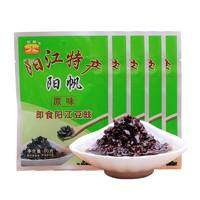 阳帆 原味即食阳江豆豉 80g*5包