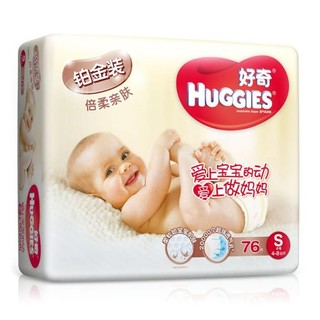 HUGGIES 好奇 铂金装 婴儿纸尿裤 S号 76片