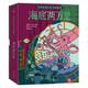 京东PLUS会员:《乐乐趣·世界经典立体书:海底两万里》 68元包邮(多重优惠)