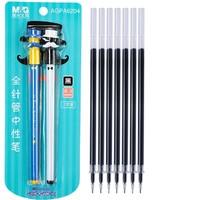 M&G 晨光 中性笔2支+10支笔芯