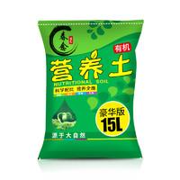 春念 养花种植土 营养土 15L 约10斤 豪华版