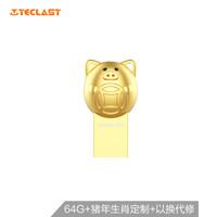 Teclast 台电 2019年金猪优盘 64GB