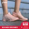 ASICS亚瑟士2019春新款慢跑鞋NOOSA竞速女稳定跑步鞋1012A539-700 469元包邮