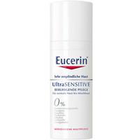 Eucerin 优色林 深层舒缓修护霜 50ml